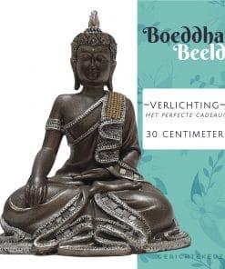 Boeddha-beeld-zittend-verlichting-PS715-(10)